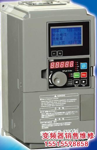 三垦行业专用型矢量变频器 SVC06系列